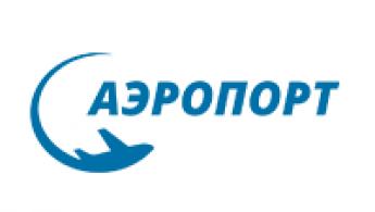 Otopark Antalya